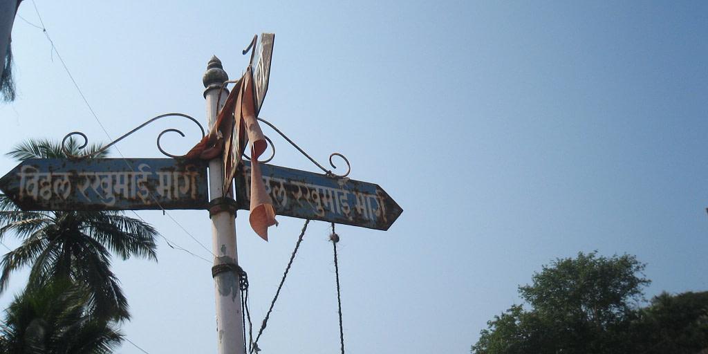Viaje en planeta India, un cruce de caminos